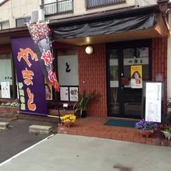 [焼肉]焼肉やまと 伊川谷店